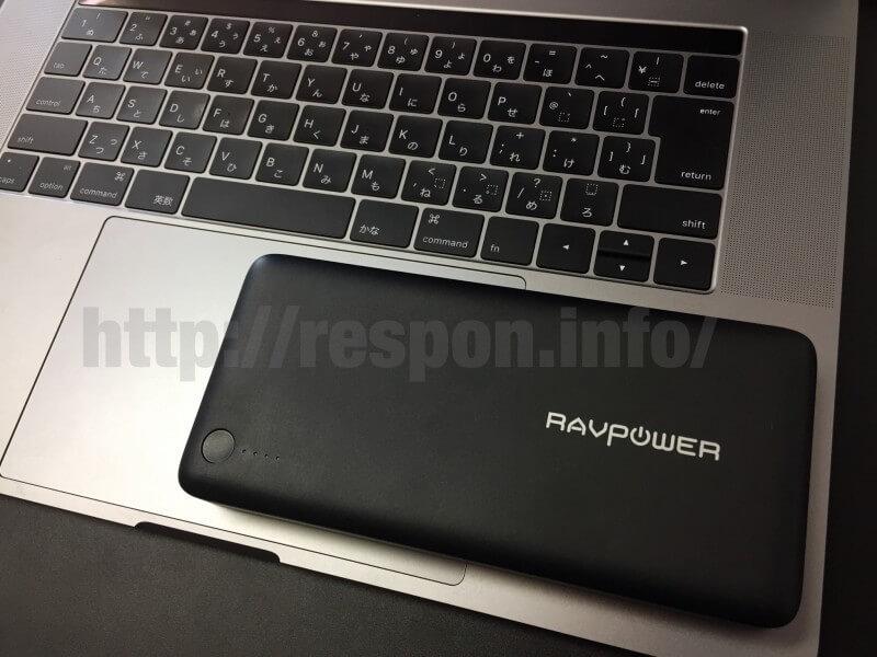 RAVPOWERのRP-PB058 PD対応モバイルバッテリー