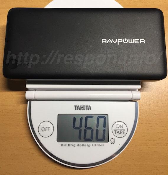 RAVPOWER RP-PB058単体の重量