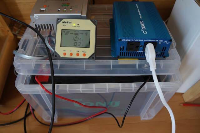 太陽光蓄電システム