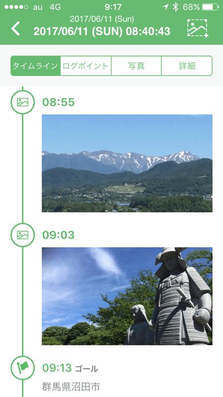 LANDTRACER-timeline