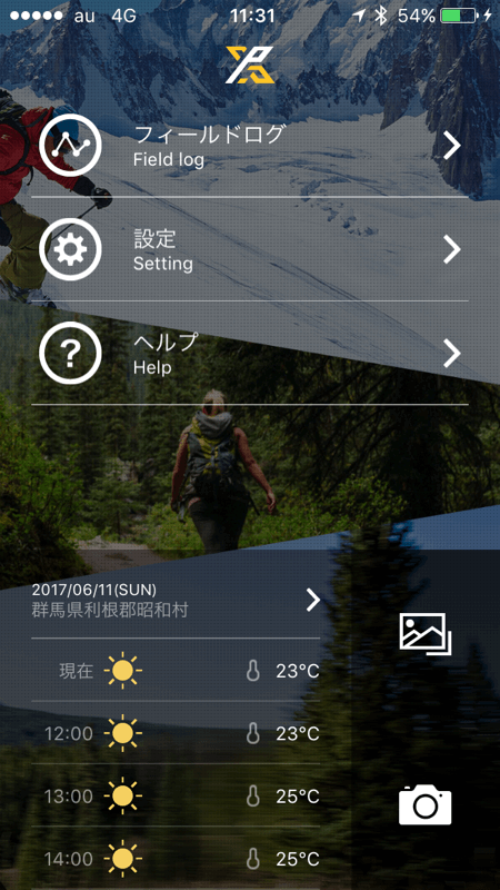 app-landtracer-menu