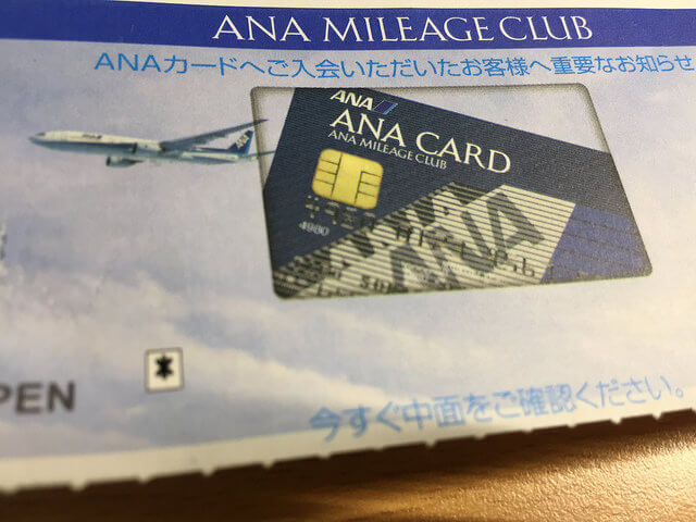 ama-postcard