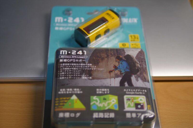 Holux-m241