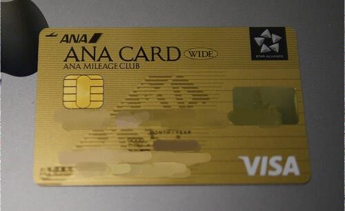 ana-visa-wide-gold-card