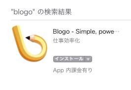 blogo-icon