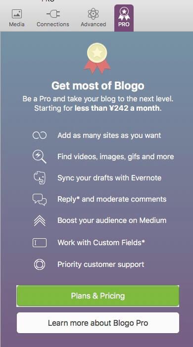 blogo-pro-function