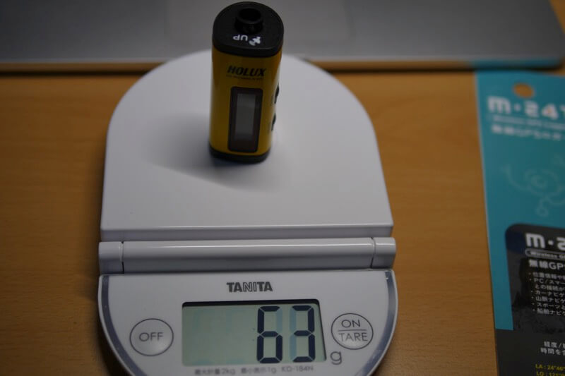 m241-weight