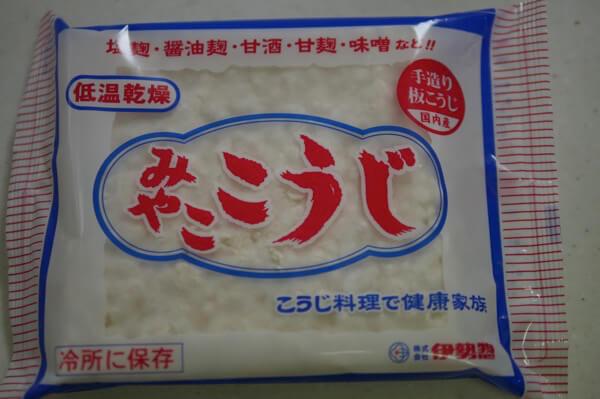 miyako-kouji