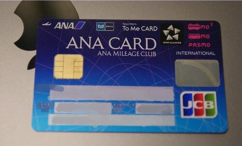 sora-chika-card