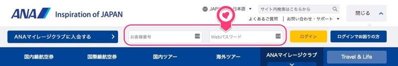 web-password-field