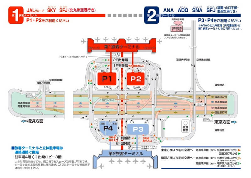hneda-airport-parking-map