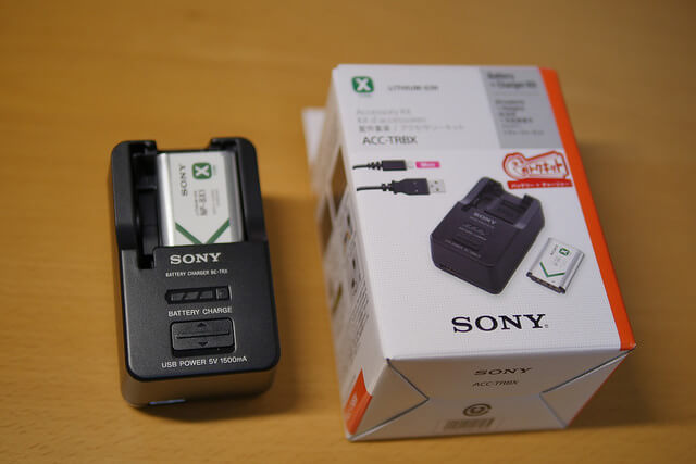 sony-1cc-trbx