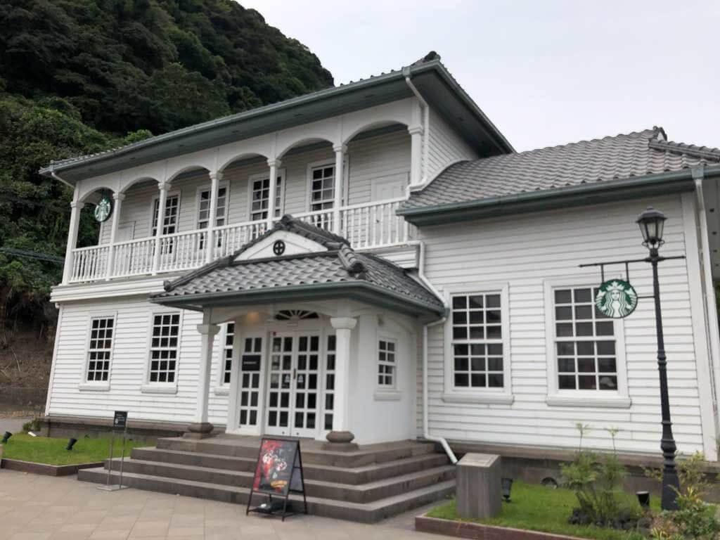 スタバ鹿児島仙巌園店外観